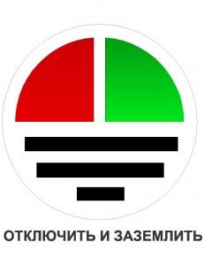 логотип диспетчерской службы
