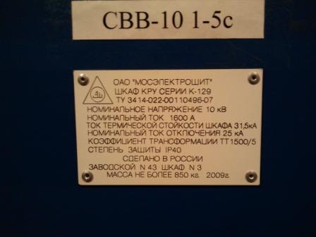 К-129 характеристики.