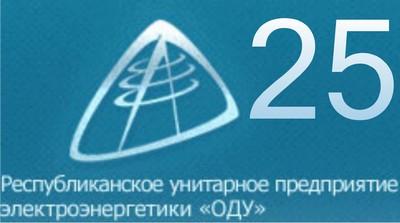 ODU-25