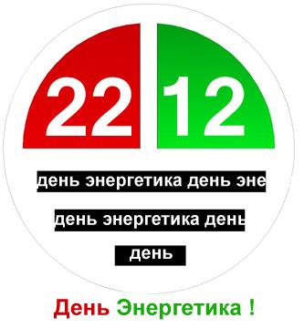 логотип опербай