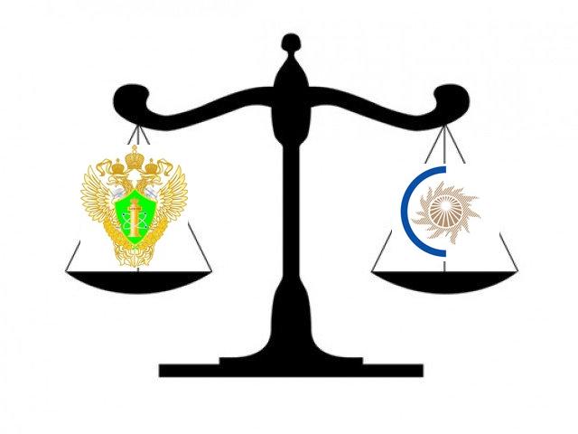 судебные